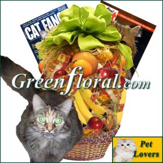 The Cat Lover\'s Fruit Basket