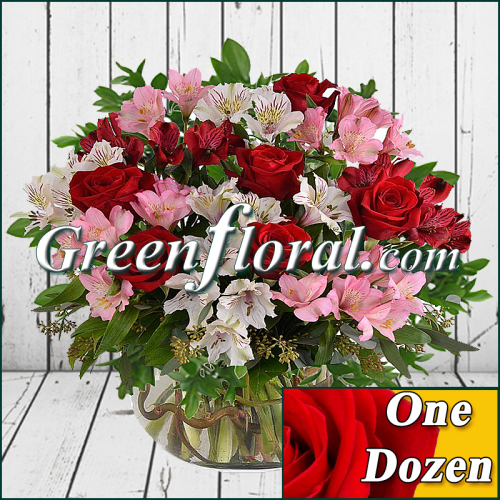 The Cameron Dozen Rose Bowl Design (Available in 4 colors.)
