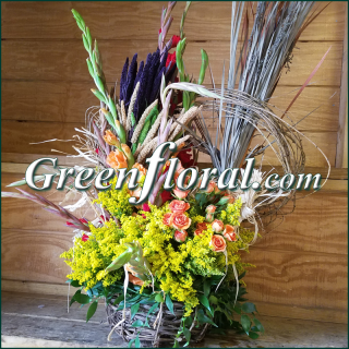 The Woodland Green Grapevine Basket