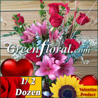 The Valentine Six Red Rose Vase (Available in 4 colors.)