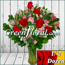 Six Rose Vase Design (Available in 4 colors.)