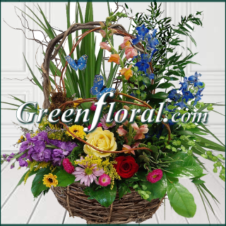 The Purvis Grapevine Basket Design