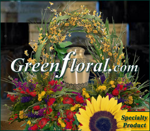Cremation Urn: The K. T. Milan Garden Urn Design
