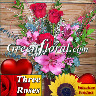 The Valentine Three Red Rose Vase (Available in 4 colors.)